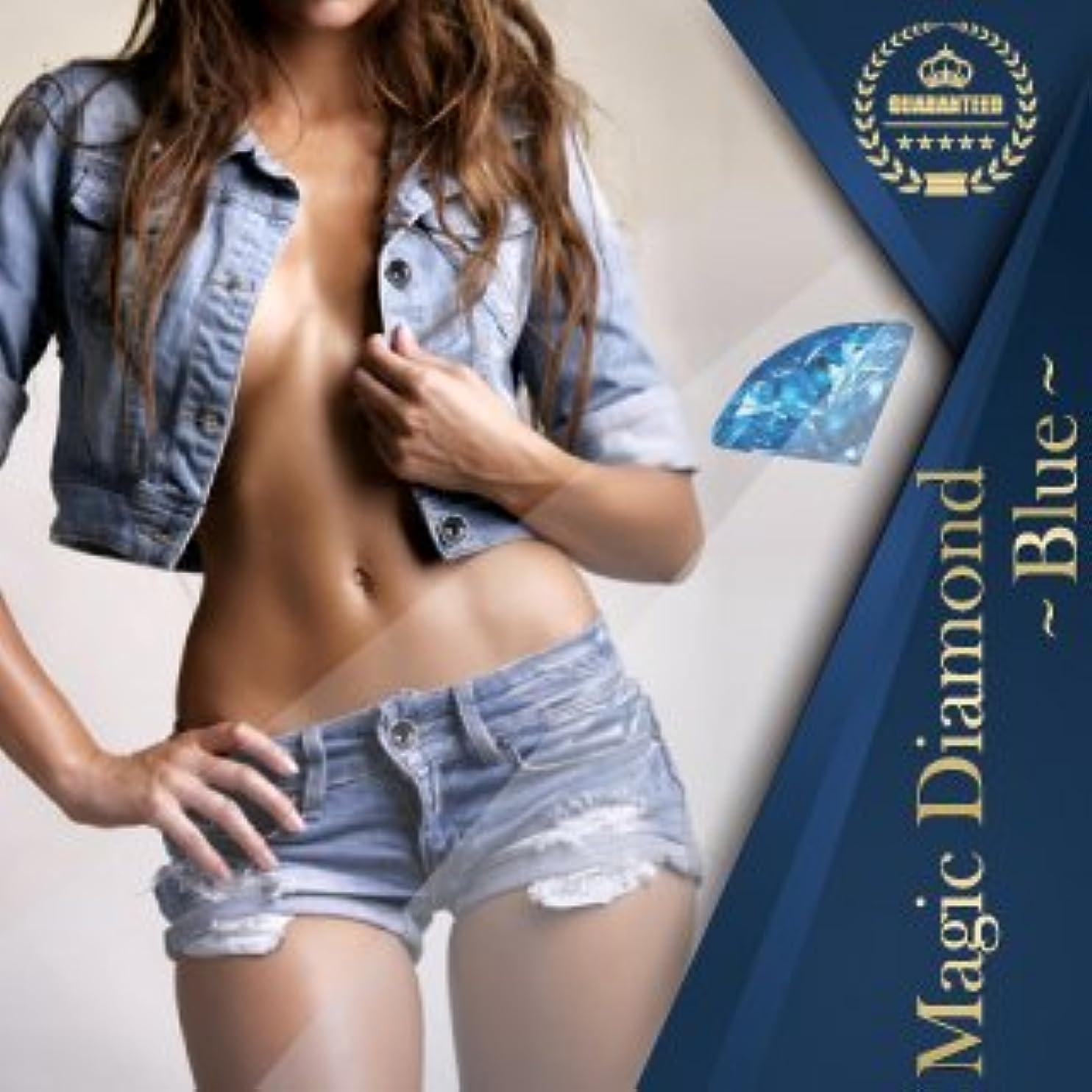 ポスト印象派労働者看板Magic Diamond Blue マジックダイアモンドブルー 2個セット Magic Diamond Blue