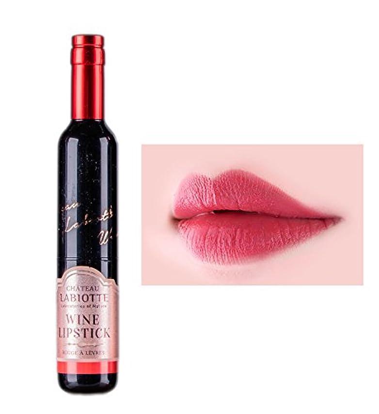 瀬戸際ミシン目女将LABIOTTE (ラビオッテ) シャトーラテ ワイン リップ グロス 口紅 Melting [海外直送品] Labiotte Wine Lipstick Melting (RD01 : GRENACHE RED)