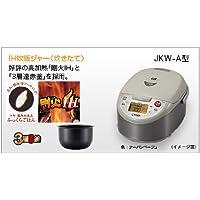 TIGER 【海外向け】IHジャー炊飯器 3層遠赤釜 炊きたて (1升炊き) JKW-A18W(S)/220V