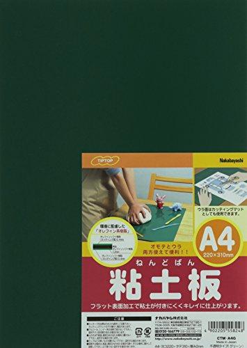 カッターマット不透明A4/CTM-A4G グリーン