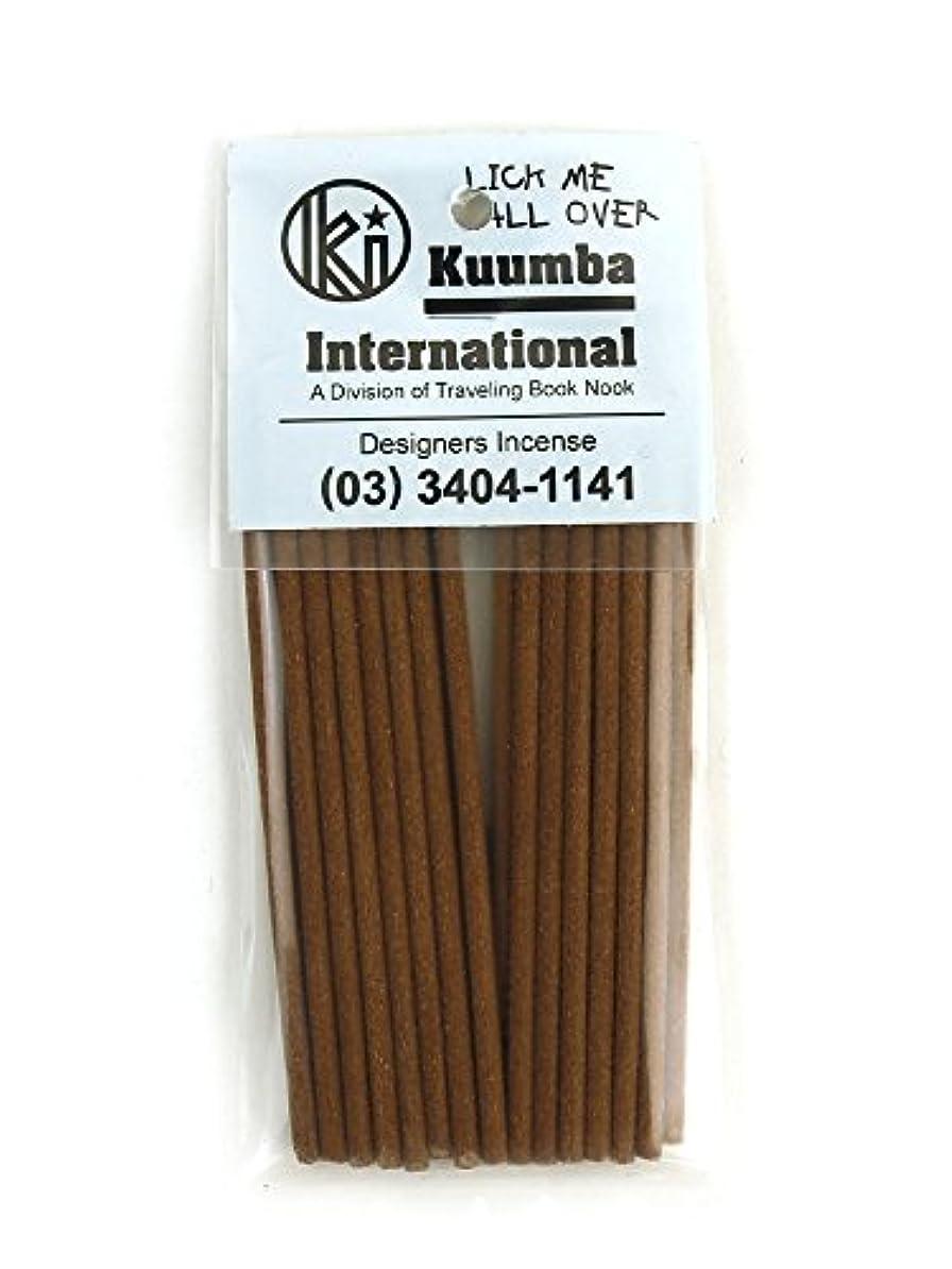 耳ゆり強化する(クンバ) Kuumbaスティックインセンスお香ミニサイズC(28本入り)MINI-INCENSE?358