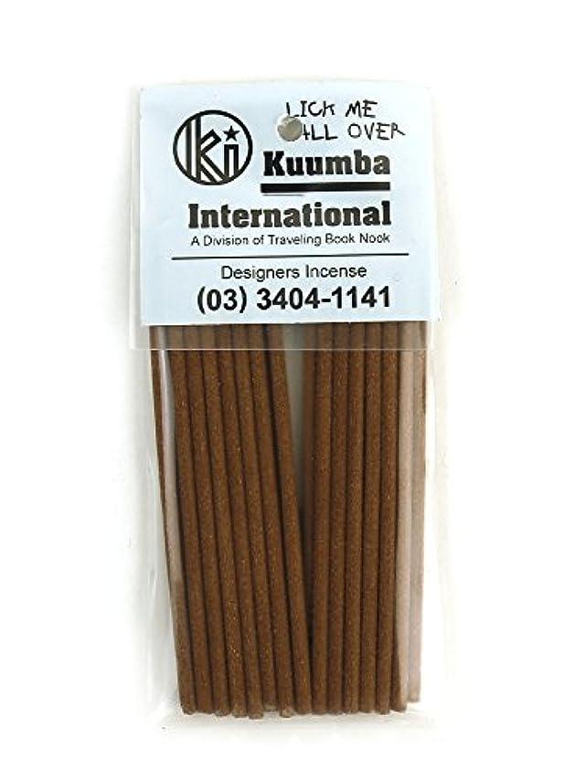 ロードハウス関税高尚な(クンバ) Kuumbaスティックインセンスお香ミニサイズC(28本入り)MINI-INCENSE・358