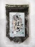 アカモク ぎばさ(200g×3袋) 日本海産