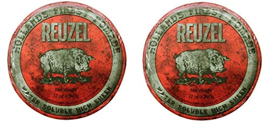 【2個セット】ルーゾー REUZEL ミディアムホールド レッド HIGH SHINE 340g