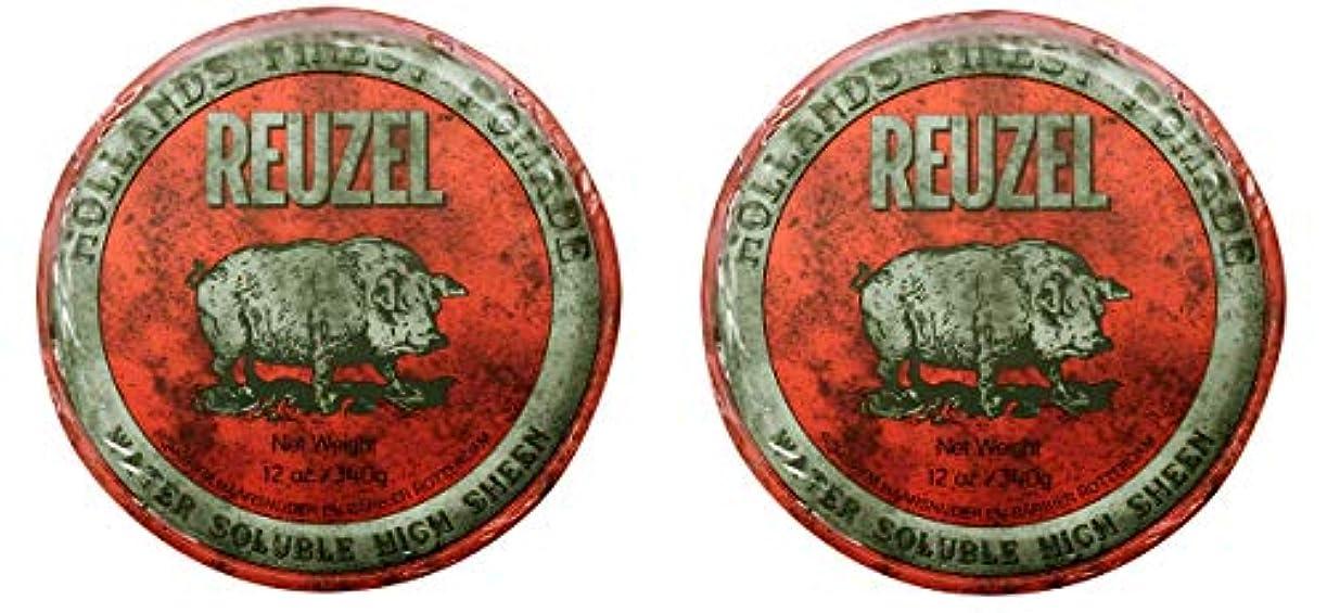 体細胞魅力戦艦【2個セット】ルーゾー REUZEL ミディアムホールド レッド HIGH SHINE 340g