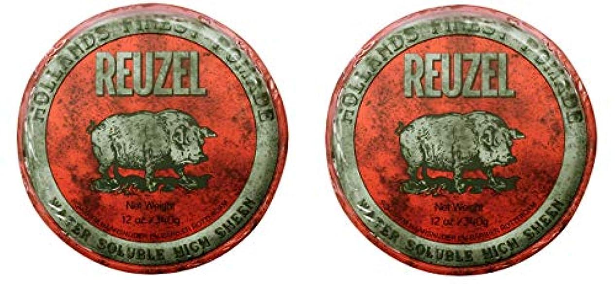バブル品利益【2個セット】ルーゾー REUZEL ミディアムホールド レッド HIGH SHINE 340g