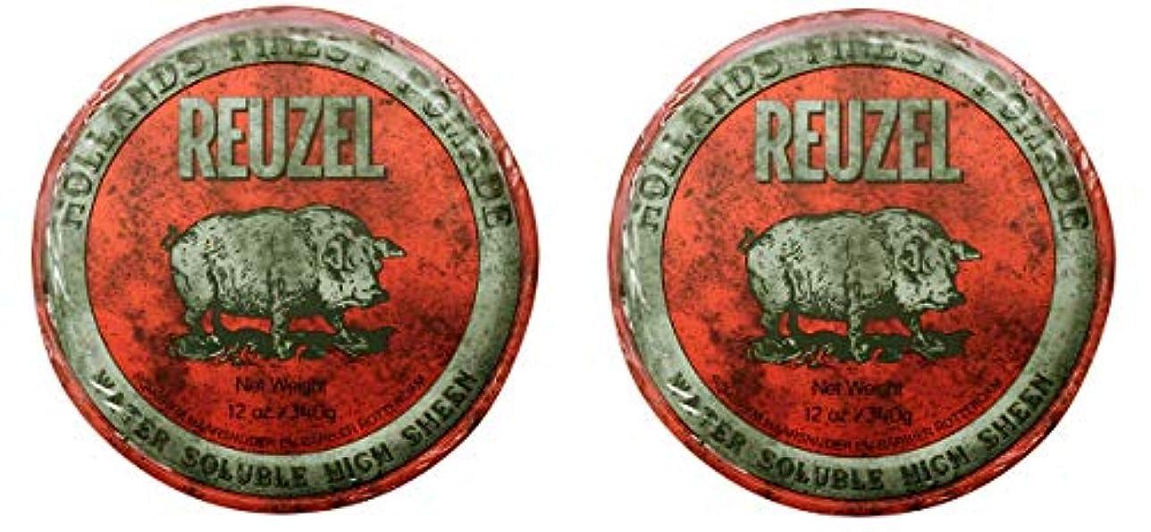 なんでも必要ない修正【2個セット】ルーゾー REUZEL ミディアムホールド レッド HIGH SHINE 340g