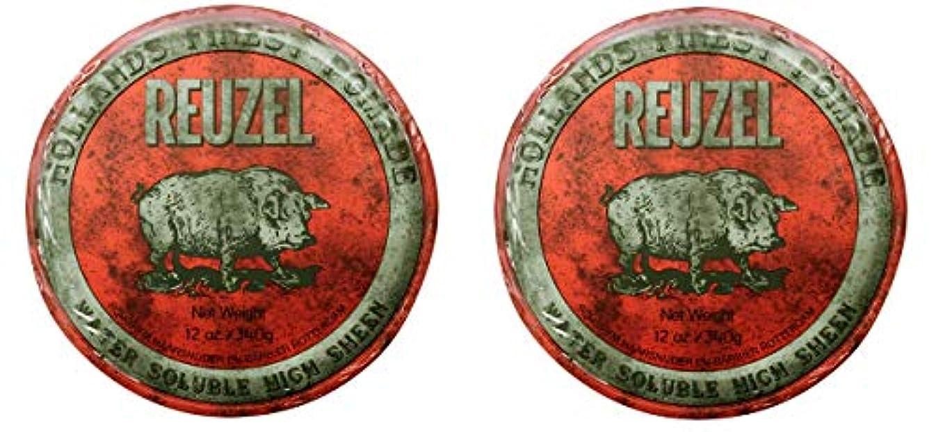 魔術祝うパーフェルビッド【2個セット】ルーゾー REUZEL ミディアムホールド レッド HIGH SHINE 340g
