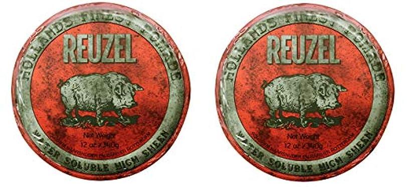 柔らかいインゲン頂点【2個セット】ルーゾー REUZEL ミディアムホールド レッド HIGH SHINE 340g