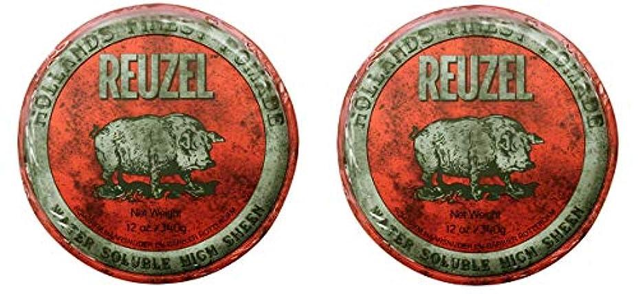 失礼なジャーナル毎月【2個セット】ルーゾー REUZEL ミディアムホールド レッド HIGH SHINE 340g