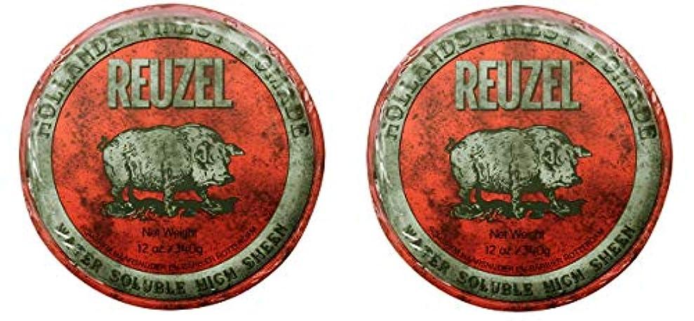 私達均等に死んでいる【2個セット】ルーゾー REUZEL ミディアムホールド レッド HIGH SHINE 340g