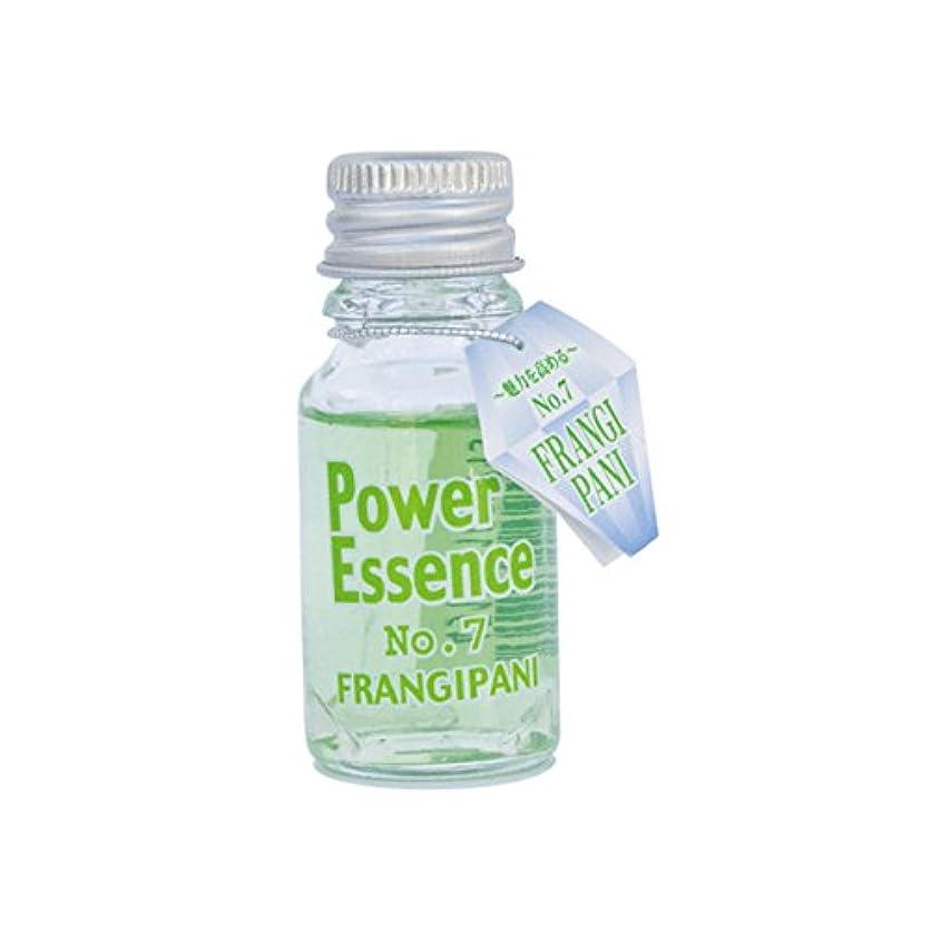 ペインティング分解するビタミンパワーエッセンス No.7 フランジパニ