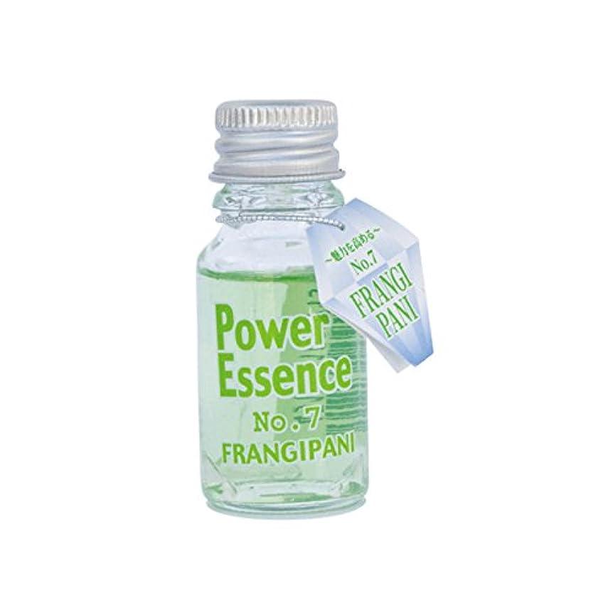 整理する検出器ボトルパワーエッセンス No.7 フランジパニ