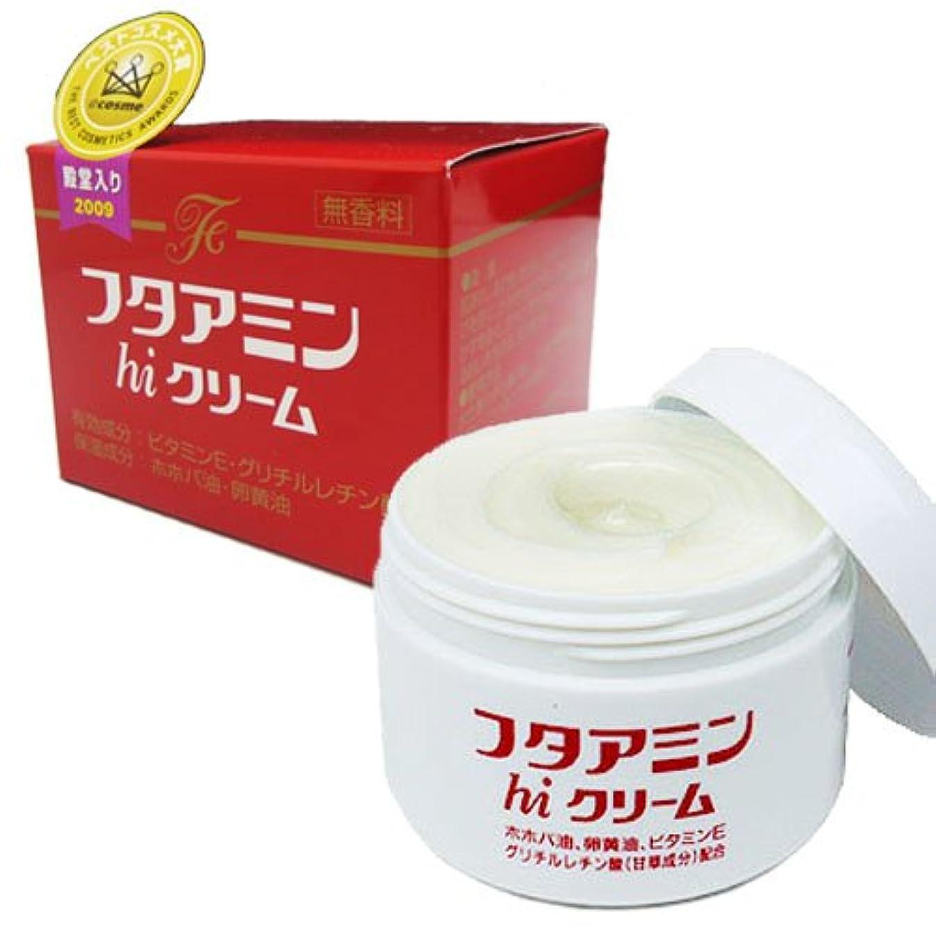 右太鼓腹季節ムサシノ製薬 フタアミンhiクリーム 130g