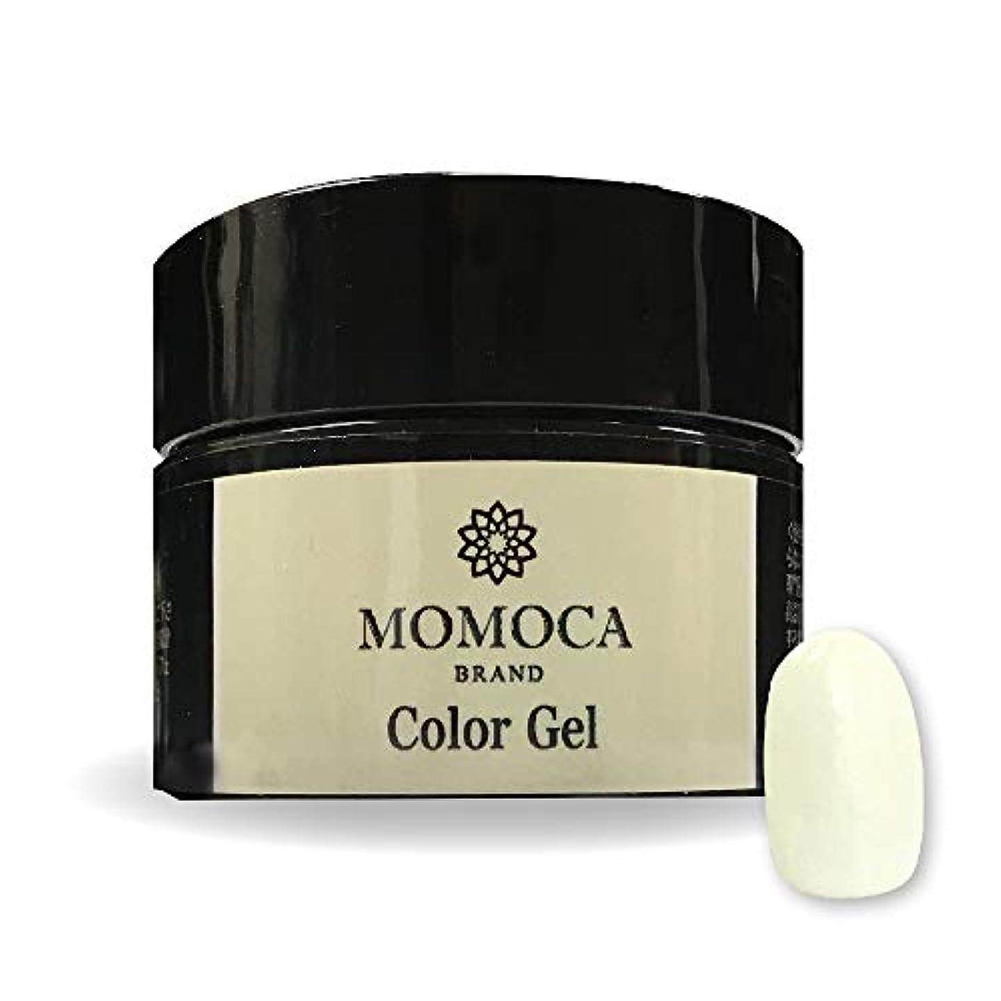 計画戦争誘惑するMOMOCA モモカ ジェルネイル サロン品質 高発色 長持ち プロ仕様 ネイルサロン ネイリスト (007M Antique white アンティークホワイト)