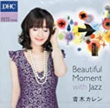 Beautiful Moment with jazz 画像