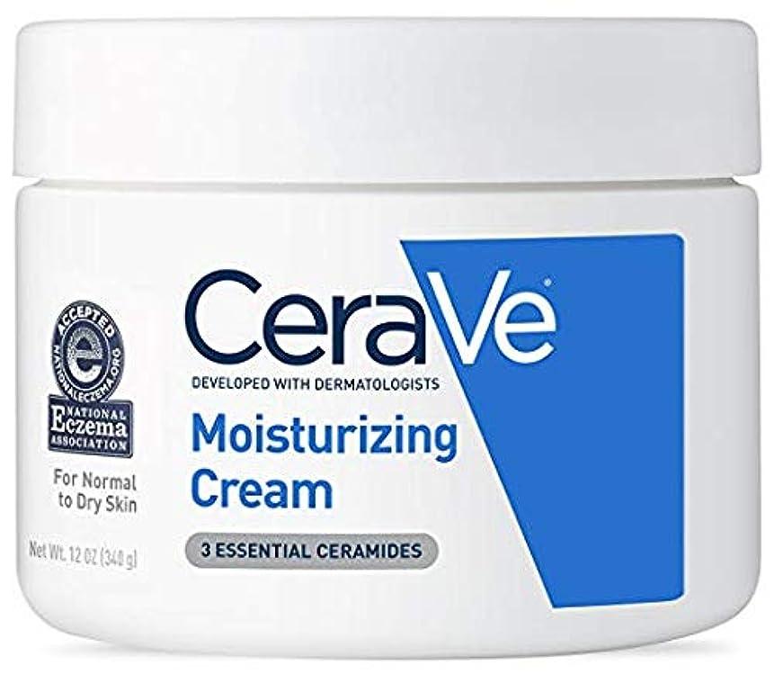 細心の熟練した法医学CeraVe (セラヴィ) モイスチャライジングクリーム CeraVe Moisturizing Cream Daily Face and Body Moisturizer for Dry Skin