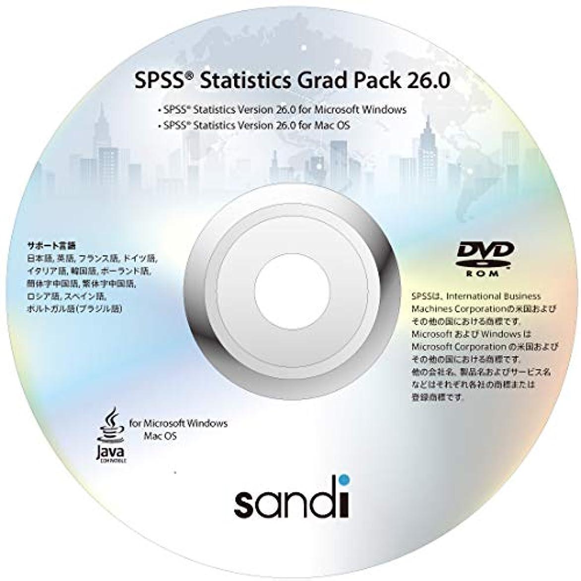 はちみつ給料学んだSPSS Statistics Premium Grad Pack ver26【学生版】※ご購入には学生証の提示が必要な製品です