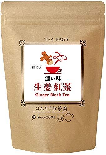 ばんどう紅茶 しょうが 紅茶 濃い味 30 ティーバッグ入 (2.5g× 30TB)