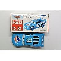 Tomica d-31 Cars Lightning McQueen ( Dinocoタイプ)