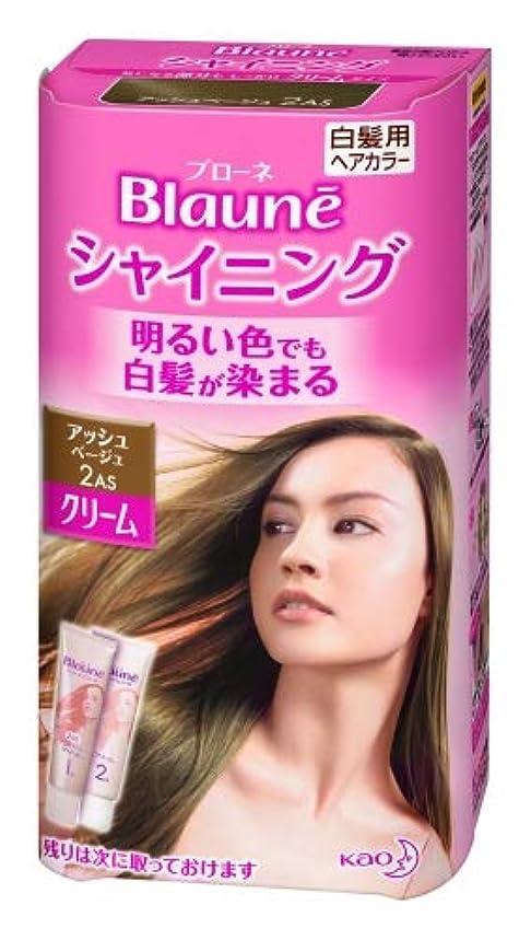 どのくらいの頻度であざ見える花王 ブローネ シャイニングヘアカラー クリーム 1剤50g/2剤50g(医薬部外品)《各50g》<カラー:アッシュBE>