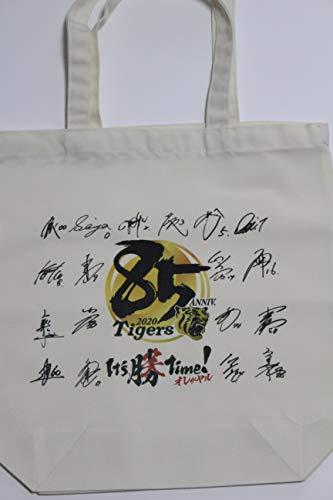 阪神タイガース トートバック チームスローガン 限定 グッズ 85周年 バック (85周年寄せ書き)