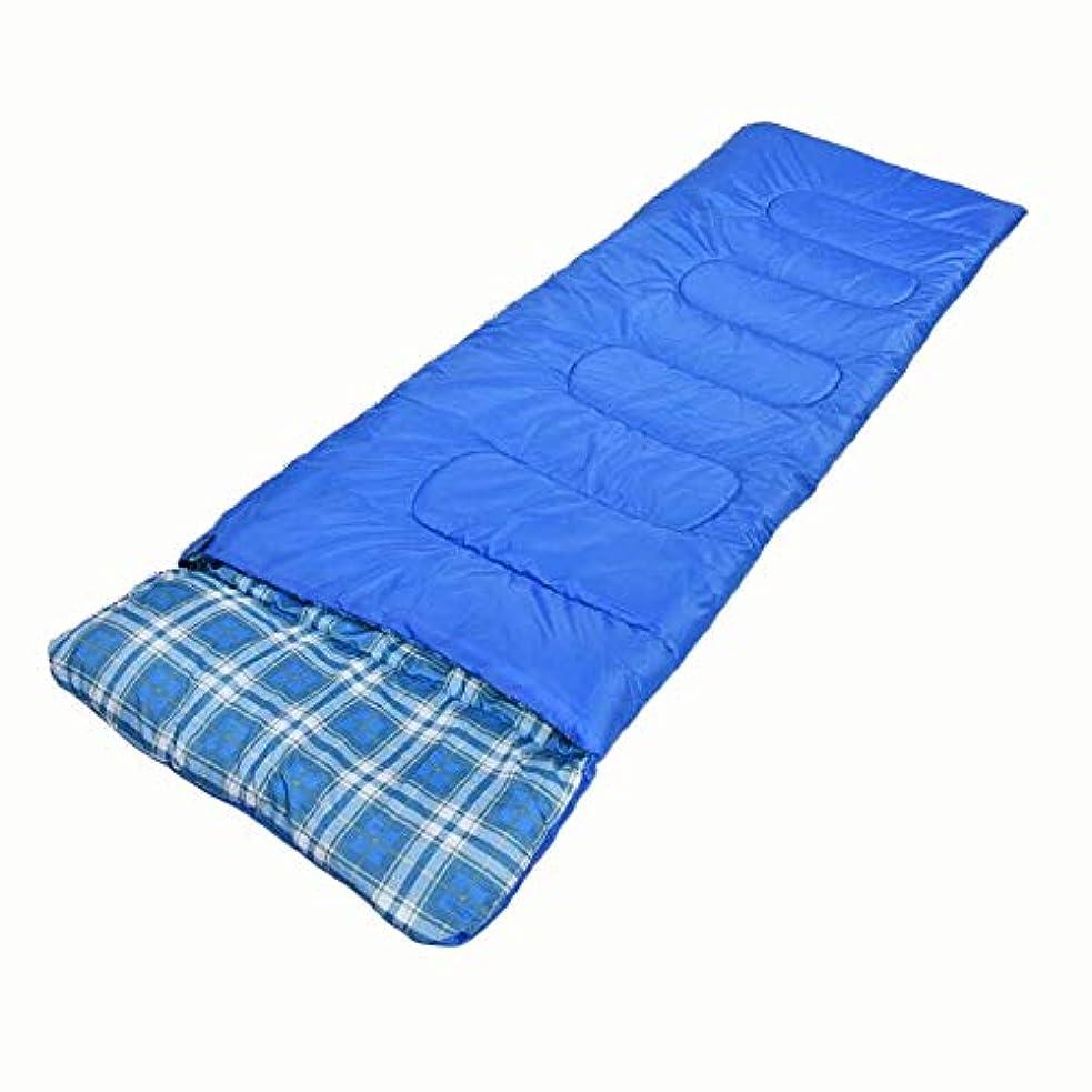 砲兵可愛い放つCXUNKK 男性と女性の屋外四季大人の肥厚超軽量キャンプの昼休みの綿の寝袋 (Color : Blue)