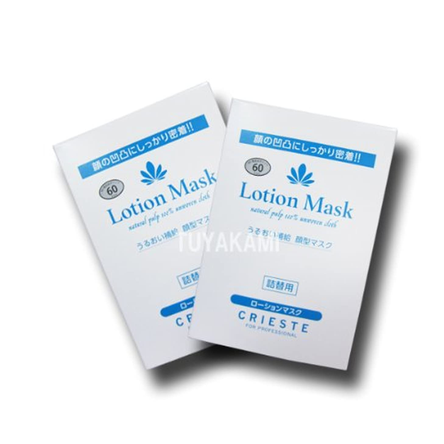 受粉者合体コンパニオンクリエステ ローションマスク 詰替用 150コ入×2個