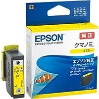 (まとめ)エプソン インクカートリッジ クマノミイエロー KUI-Y 1個 【×5セット】 〈簡易梱包
