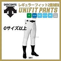 デサント STANDARD レギュラー フィット 2重補強 野球 ユニフォームパンツ ズボン 大きいサイズ Oサイズ以上 DB-1018P SWHT XO