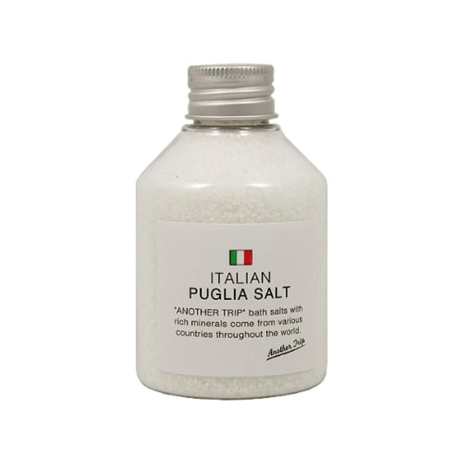 アトミック評価する凍結アナザートリップ イタリアン プーリアソルト 容量195g