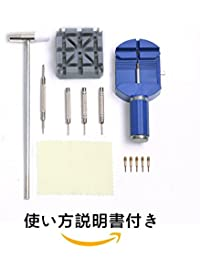 NUT 腕時計バンド調整 時計 ベルト サイズ調整 交換 修理 工具 13点 セット