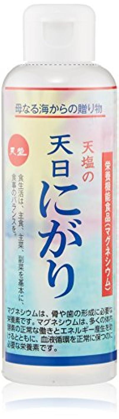 バイナリ簡単に微視的天塩の天日にがり 150ml
