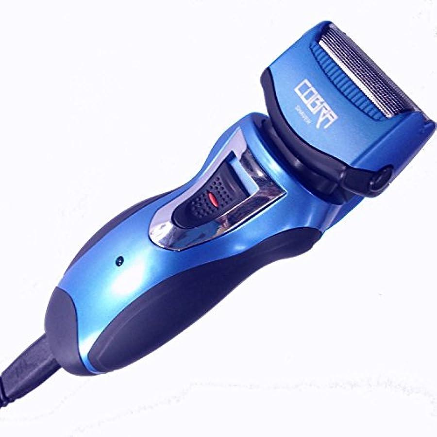 突然硬化する松RQ-720 充電式ひげそり器 ウォータープルーフ シェーバー コブラ 防水 水洗い可