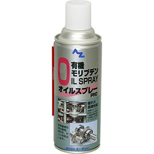 AZ 有機モリブデンオイル スプレーPRO420ml798