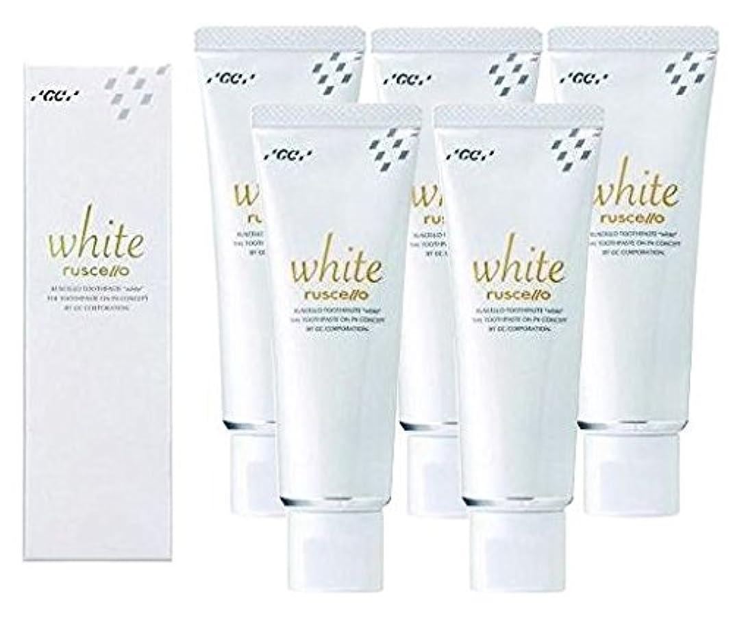 検査官処分したホースGC ルシェロ 歯みがきペースト ホワイト 100g × 5本 医薬部外品