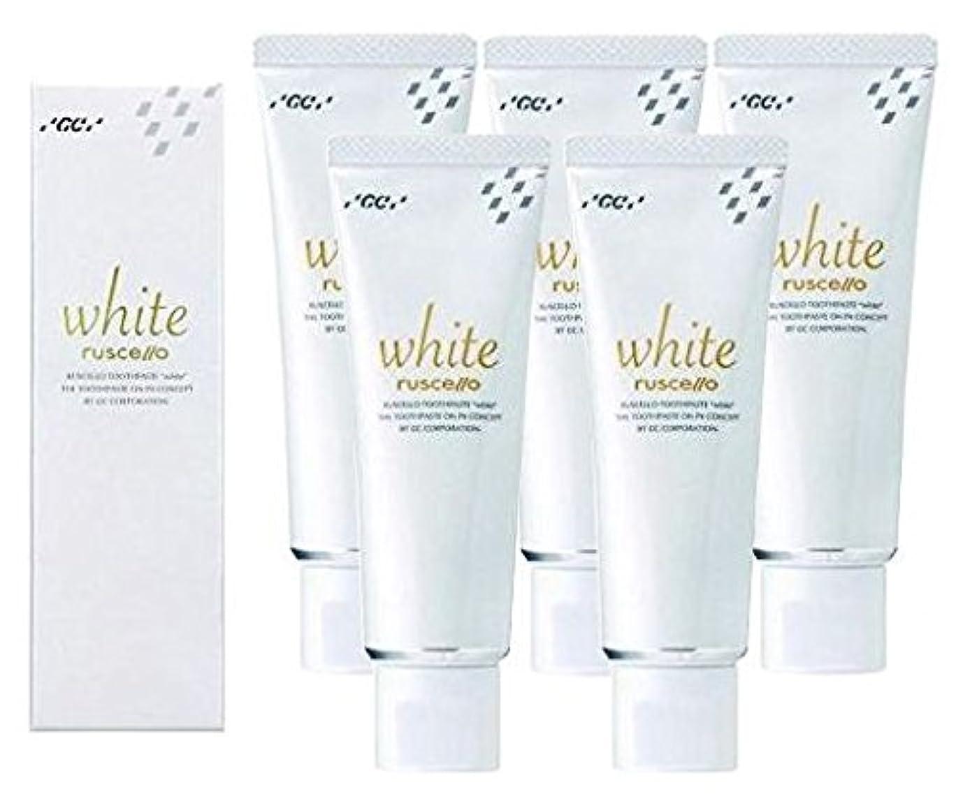 奨励します契約した効果GC ルシェロ 歯みがきペースト ホワイト 100g × 5本 医薬部外品