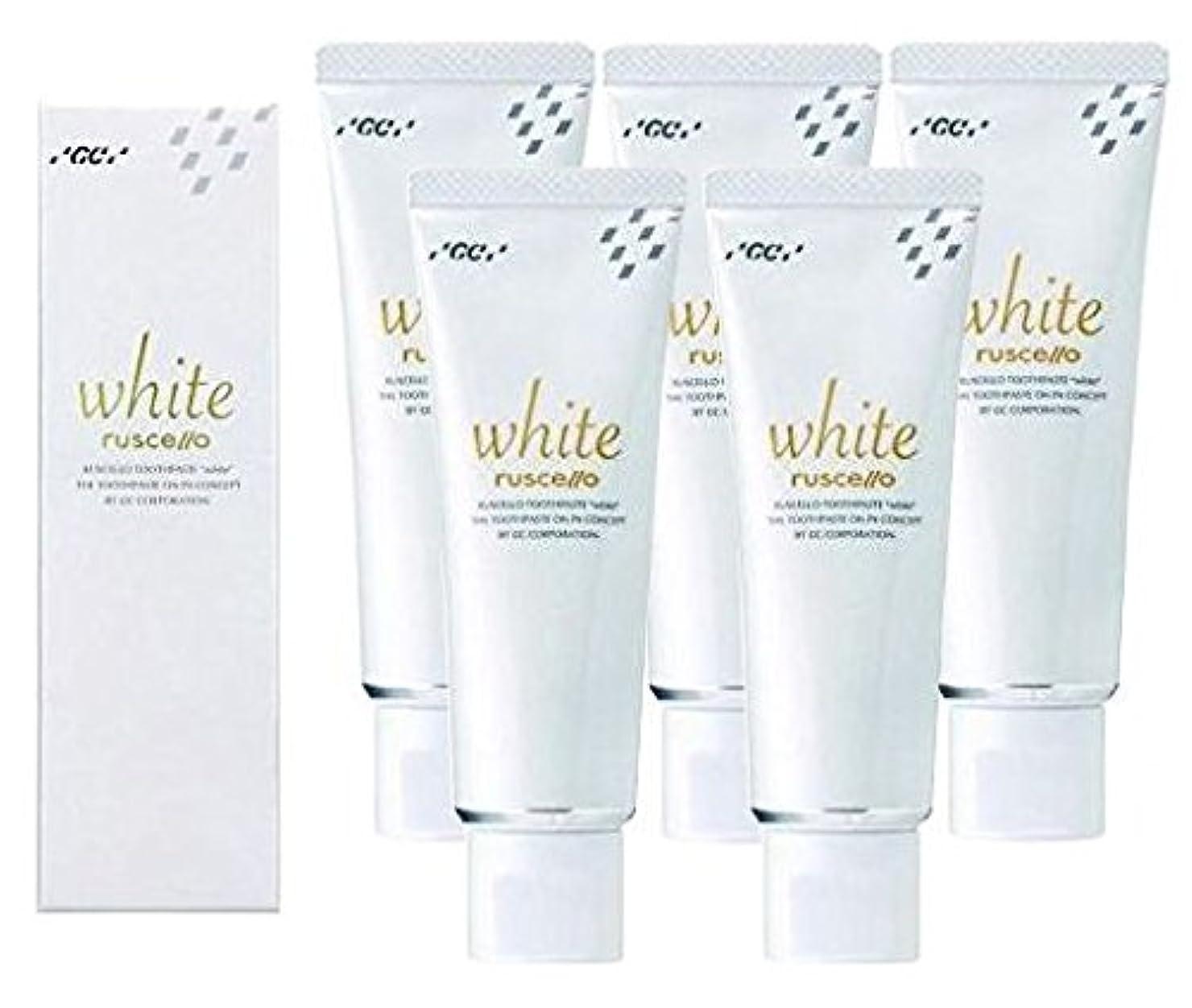 有利巨大元気なGC ルシェロ 歯みがきペースト ホワイト 100g × 5本 医薬部外品