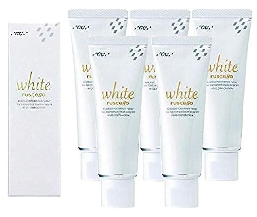 ピン排除著名なGC ルシェロ 歯みがきペースト ホワイト 100g × 5本 医薬部外品