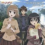 灼眼のシャナF SUPERIORITY SHANAIII vol.1