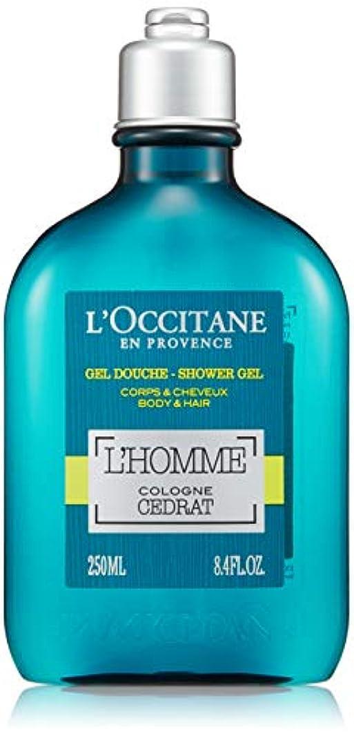 堀るお手伝いさんロクシタン(L'OCCITANE) セドラオム シャワージェル 250ml