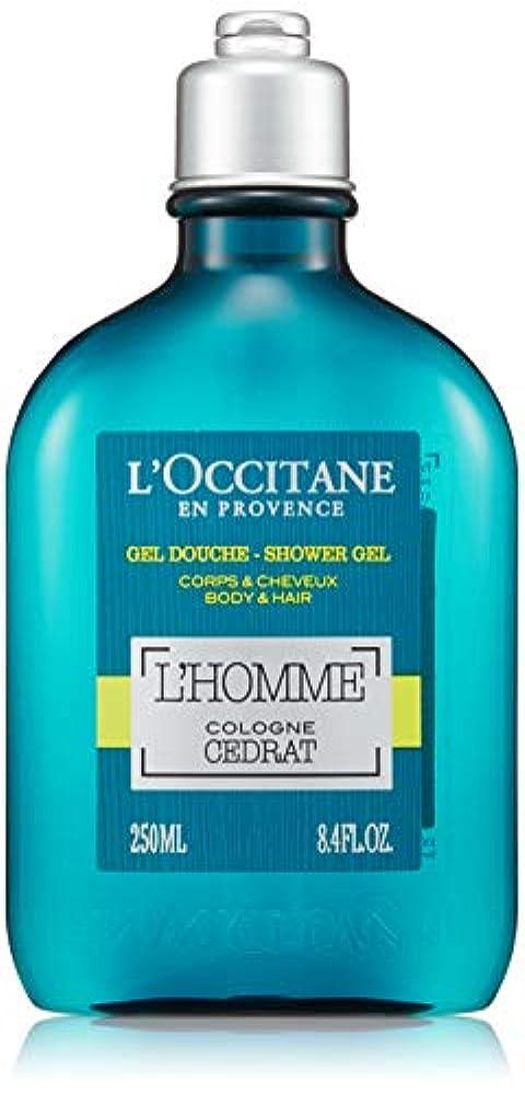自分の負担成長ロクシタン(L'OCCITANE) セドラオム シャワージェル 250ml