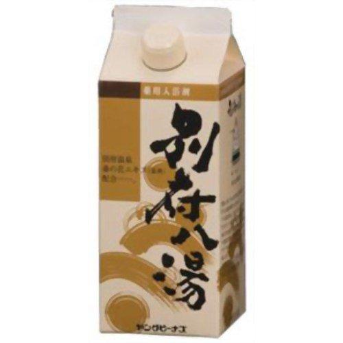 薬用入浴剤 別府八湯 660g(入浴剤)
