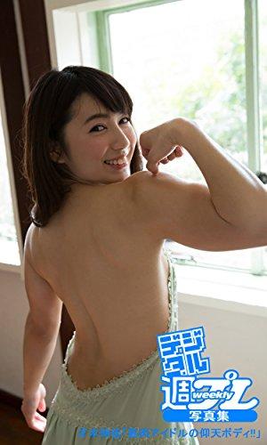 <デジタル週プレ写真集> 才木玲佳「筋肉アイド・・・