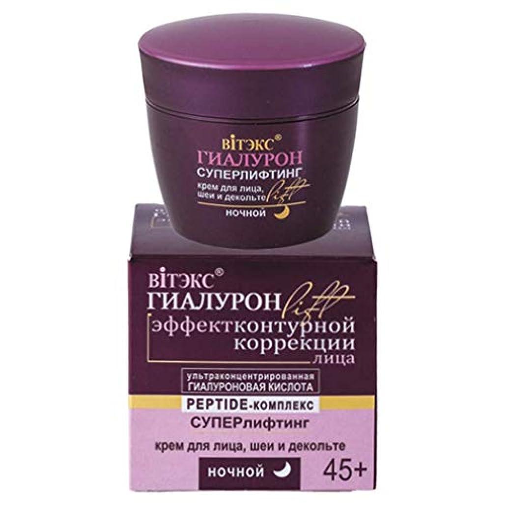 手当成功ヤングBielita & Vitex   Hyaluron LIFT   Superlifting NIGHT Cream For Face, Neck and Decollete   Ultra Concentrated Hyaluronic...