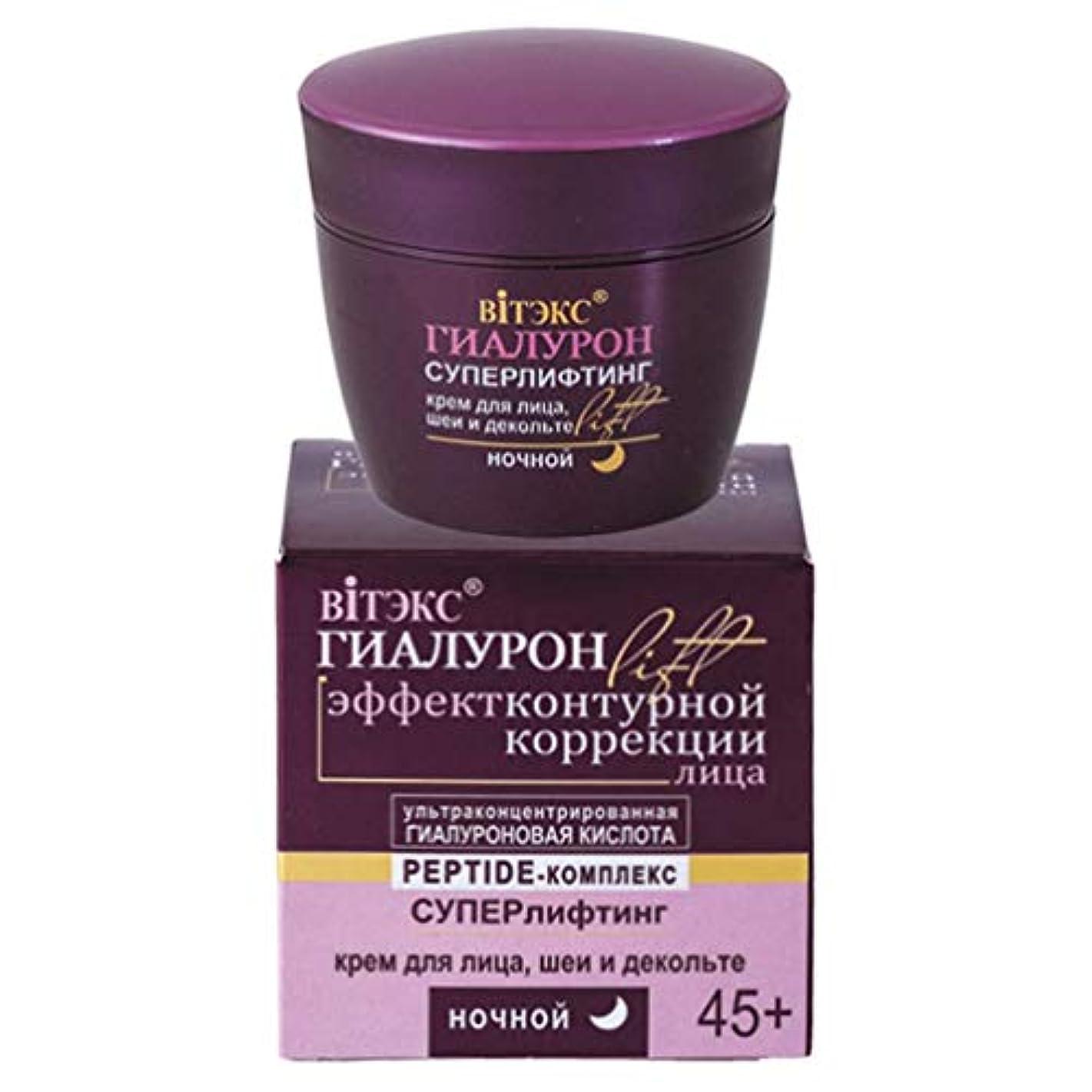 リファイン保険定数Bielita & Vitex | Hyaluron LIFT | Superlifting NIGHT Cream For Face, Neck and Decollete | Ultra Concentrated Hyaluronic...