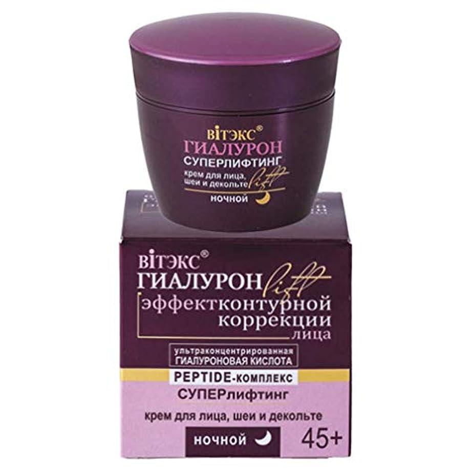 スマッシュ迷信前方へBielita & Vitex   Hyaluron LIFT   Superlifting NIGHT Cream For Face, Neck and Decollete   Ultra Concentrated Hyaluronic...