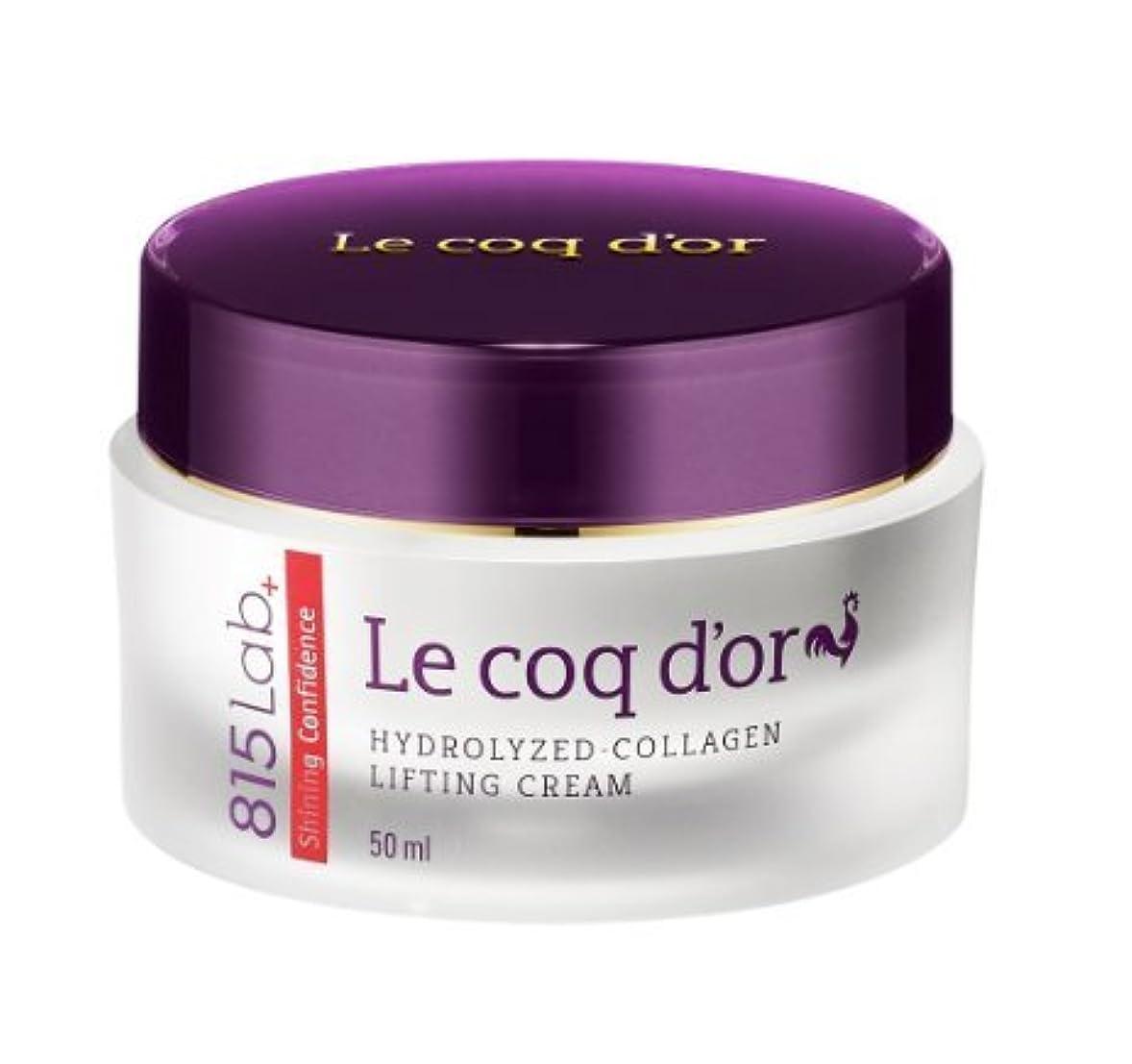 ホールドオール対ブレイズONEFACE Le coq d'or Hydrolyzed -Collagen Lifting Cream (50ml) [並行輸入品]