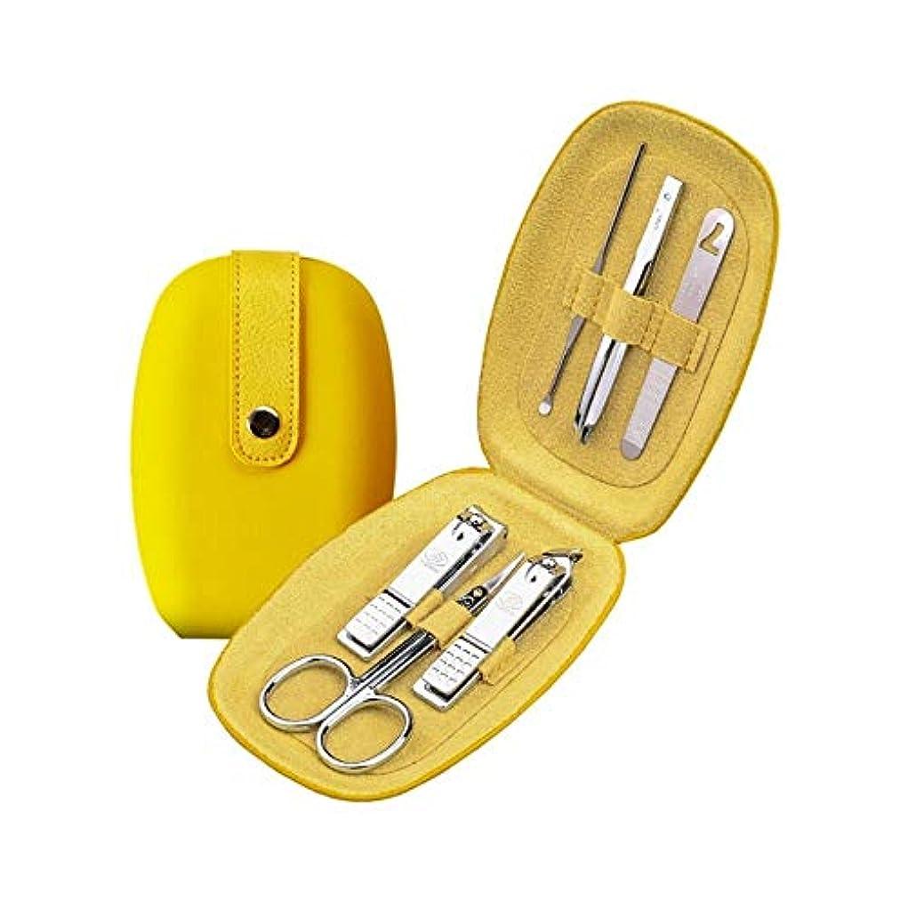 おとこ先駆者採用するJIAYIZS ネイルクリッパーは6のネイルクリップネイルクリッパー修復能力コンビネーションマニキュアネイルセットを設定します。 (Color : Yellow)