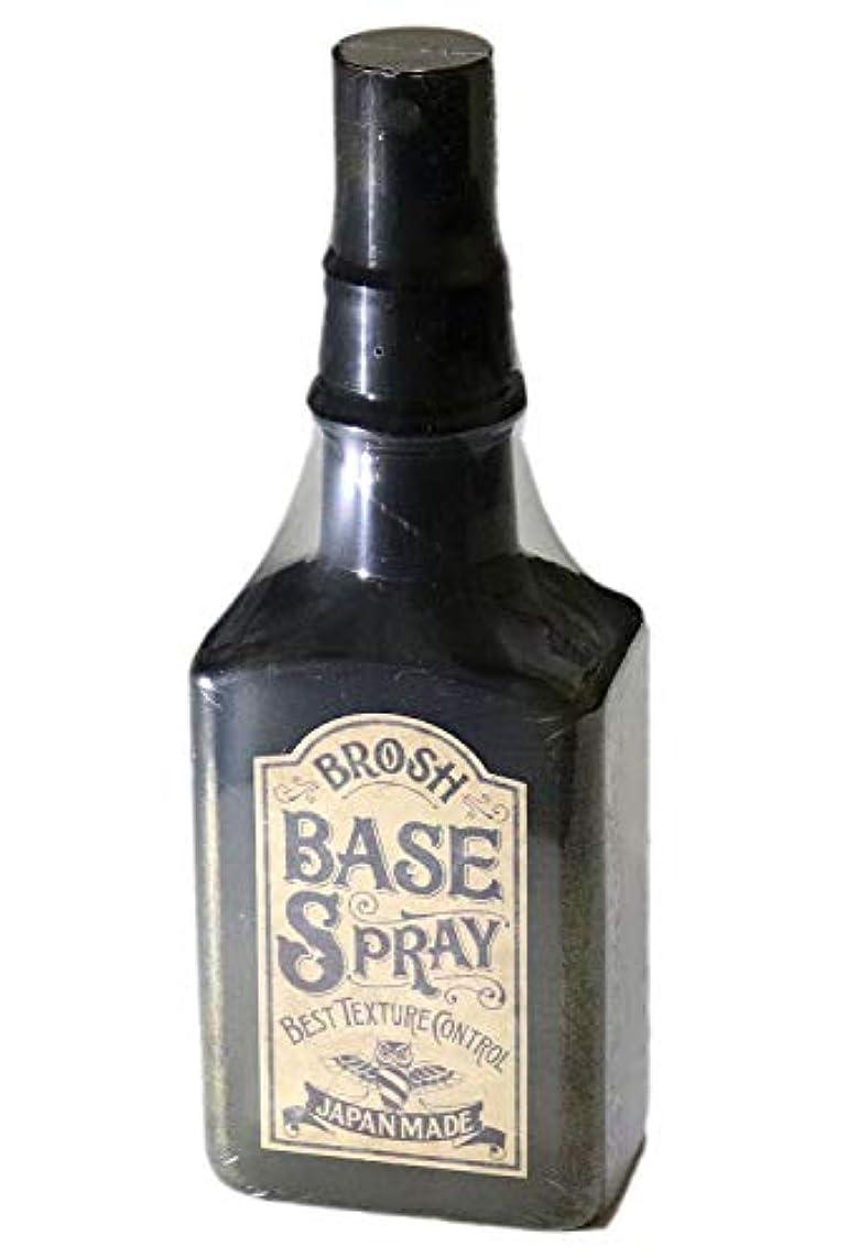 数値九時四十五分示すBROSH (ブロッシュ) BROSH BASE SPRAY 200ml ブロッシュポマード ベーススプレー 下地剤 整髪料